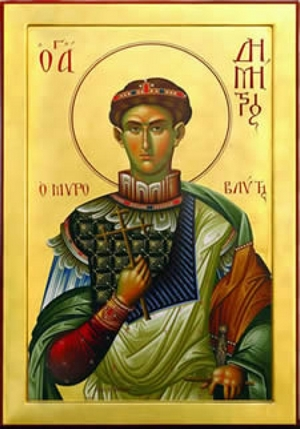 Παρακλητικός Κανών εις τον Άγιο Δημήτριο Μυροβλύτη Νο 2 Dimitr10