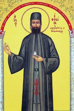Παρακλητικός Κανών εις τον Άγιον Οσιομάρτυρα Εφραίμ τον Θαυματουργόν No1 Efraim10