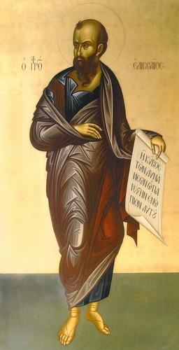 Παρακλητικός Κανών στον Προφήτη Ελισσαίο Elisai10