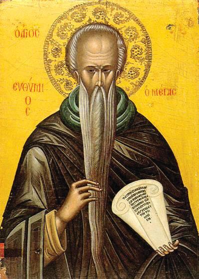 Παράκλητικός κανών εις τον Θεοφόρον Πατέρα ημών Ευθύμιον τον Μέγα Euthym10