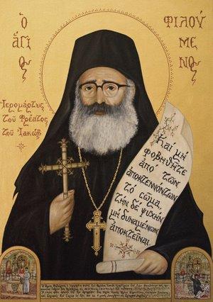 Παρακλητικός κανών εις τον  Ένδοξον νέον Ιερομάρτυρα Φιλούμενον τον Κύπριον Filoum10