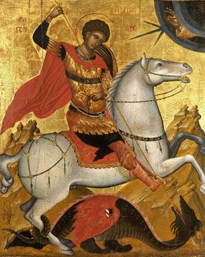 Χαιρετισμοί εις τον Άγιο Γεώργιον τον Τροπαιοφόρο Georgi10