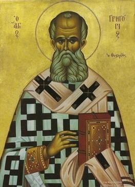 Παρακλητικός Κανών εις τον εν Αγίοις Πατέρα ημών Γρηγόριον τον Θεολόγον Grigor10