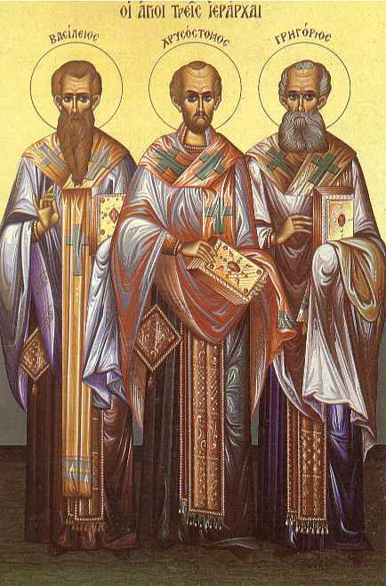 Παρακλητικός Κανών στους Αγίους Τρείς Ιεράρχες Βασίλειο τον Μέγα Γρηγόριο τον Θεολόγο και Ιωάννη τον Χρυσόστομο Ierarx10