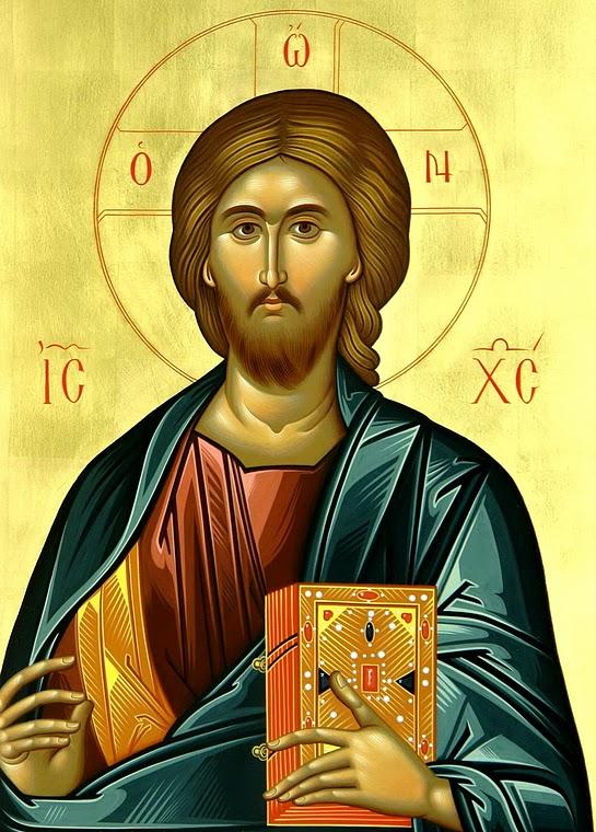 Παρακλητικός Κανων εις τον Κύριον ημών Ιησού Χριστόν δια την Ειρήνη Ihsous10