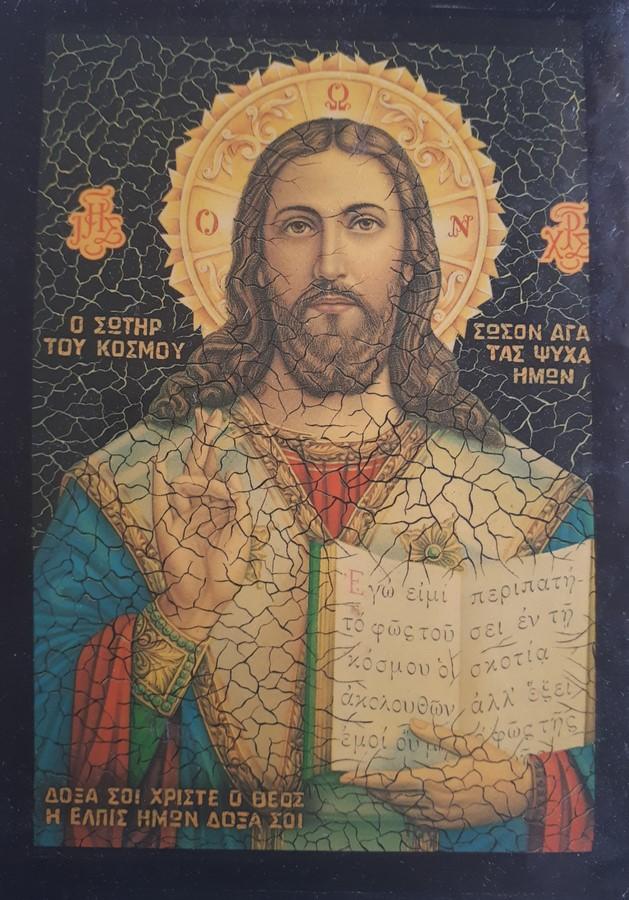 Παρακλητικός Κανών εις τον Υιόν του Θεού δια τον Κορωνοιό Ihsous11