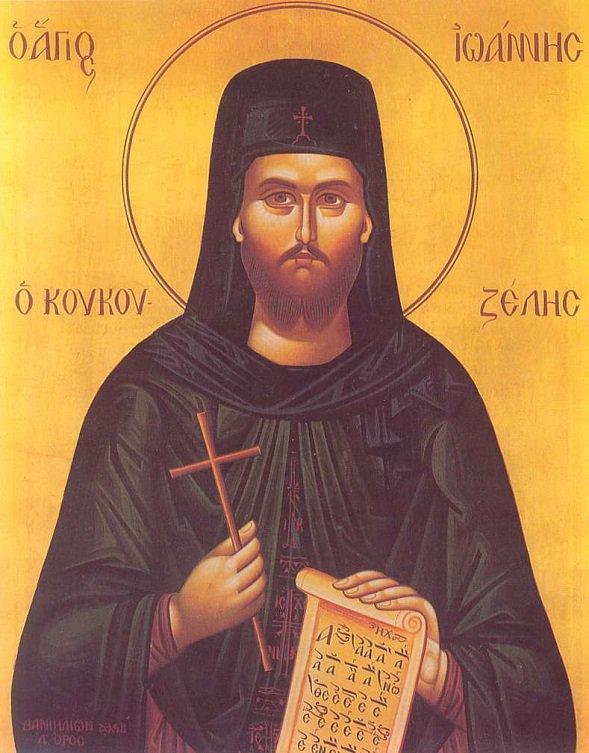 Παρακλητικός Κανών εις τον Όσιον και Θεοφόρον Πατέρα ημών Ἰωάννην τον Κουκουζέλην Iioann10