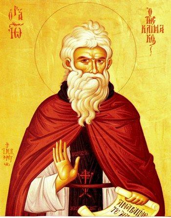 Χαιρετισμοί εις τον Άγιον Ιωάννην της Κλίμακος Ioanni10