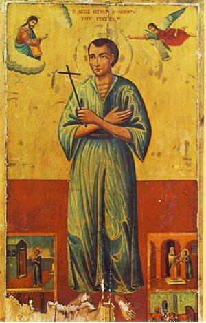 Παρακλητικός Κανών εις τον Όσιο Ιωάννη τον Ρώσον Ioanni11
