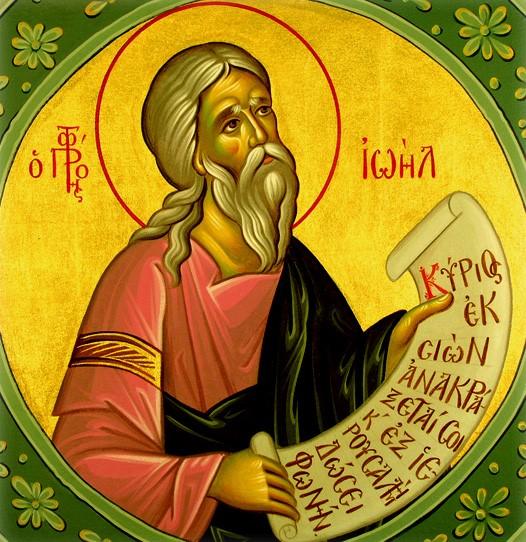 Παρακλητικός Κανών εις τον Άγιο Προφήτη Ιωήλ Ioilpr10