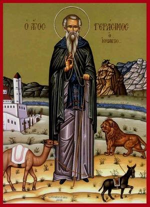 Παρακλητικός Κανών εις τον Άγιο Γεράσιμο τον Ιορδανίτη Iordan10