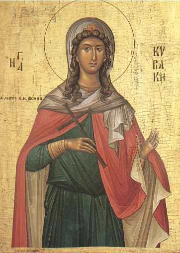 Παρακλητικός Κανών εις την Αγία Μεγαλομάρτυρα και Αθληφόρον Κυριακή  Kiriak10