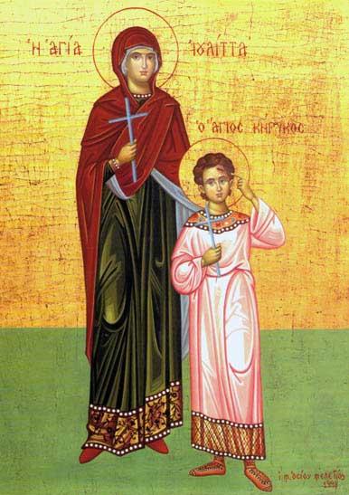 Παρακλητικός Κανών εις τους Άγιους Μάρτυρες Κύρικος & Ιουλίττα Kiriko10