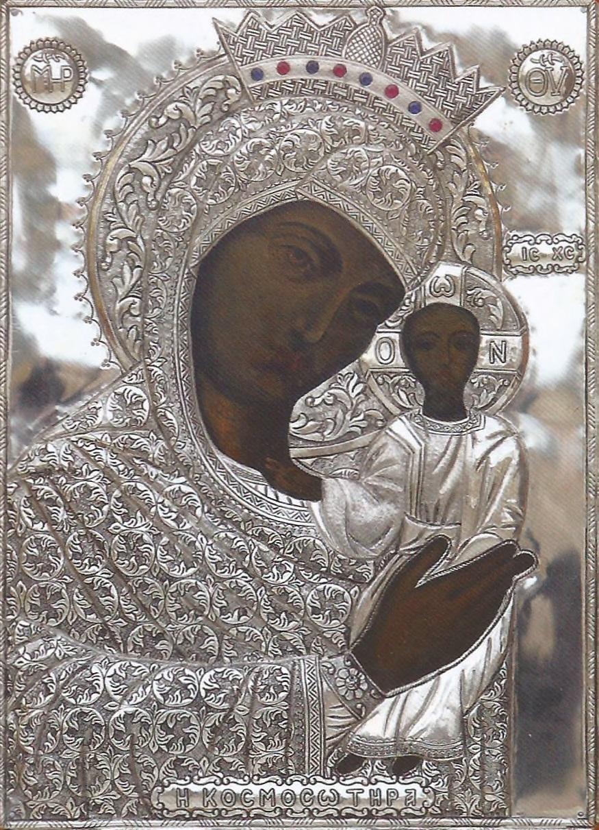 Παρακλητικός Κανών εις την Παναγία την Κοσμοσώτειρα Kosmos11
