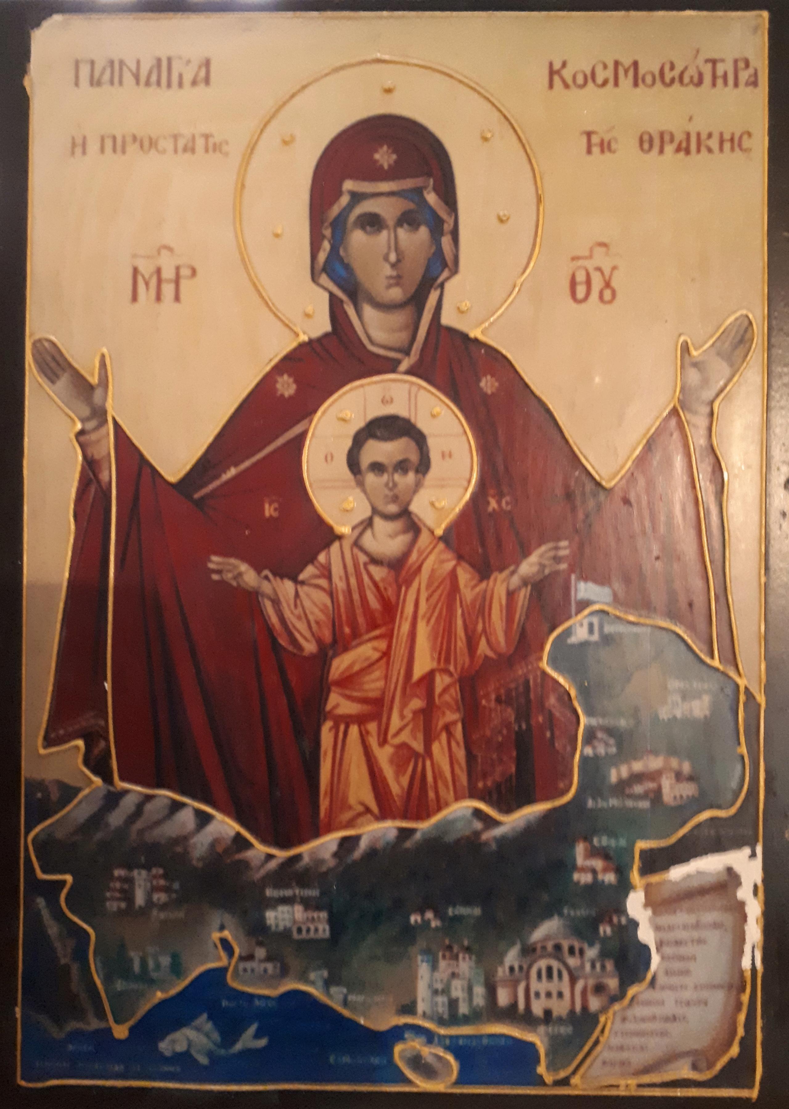 Παρακλητικός Κανών εις την Παναγία την Κοσμοσώτειρα Kosmos12