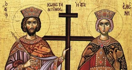 Χαιρετισμοί Ισαποστόλων Κωσταντίνου και Ελένης Kvstan10