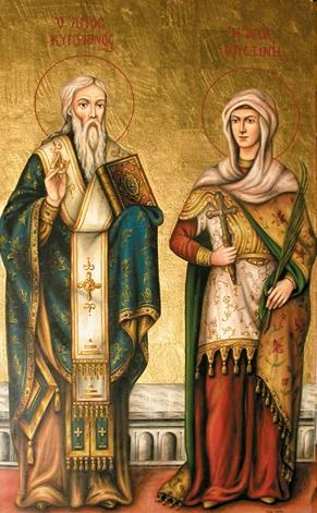 Παρακλητικός Κανών εις τους Αγίους Κυπριανόν και Ιουστίνης Kypria10