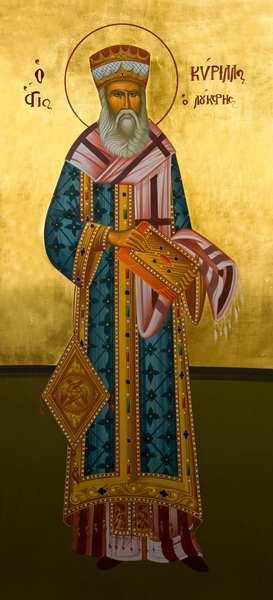 Παρακλητικός Κανών εις τον Άγιον Νέον Ιερομάρτυρα Κύριλλον του Λούκαριν Kyrill11