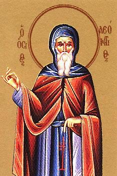 Παρακλητικός Κανών εις τον Όσιον και Θεοφόρον Πατέρα ημών Λεόντιον τον εν Αχαΐα Leonti10