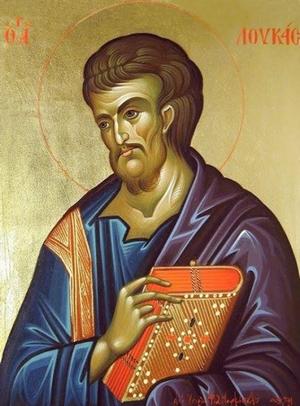Παρακλητικός Κανών εις τον Απόστολο και Ευαγγελιστή Λουκά Loukas10