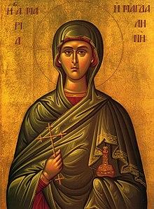 Παρακλητικός Κανών εις την ΄Αγιαν Μυροφόρον και Ίσαπόστολον του Χριστού Μαρίαν τήν Μαγδαληνήν  Magdal10