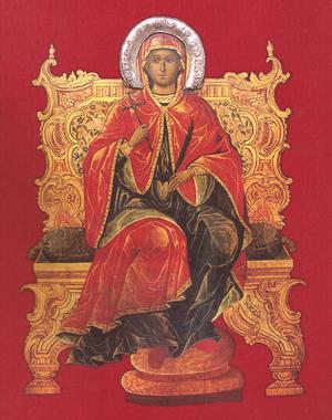 Βίος Αγίας Μαρίνας Marina10