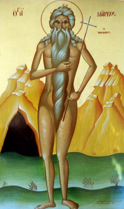 Βίος Αγίου Μάρκου του Αθηναίου Markos10
