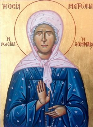 Παρακλητικός Κανών εις την Οσίαν και Θεοφόρων Μητέρα ημών Ματρώναν την αόμματον Matron10