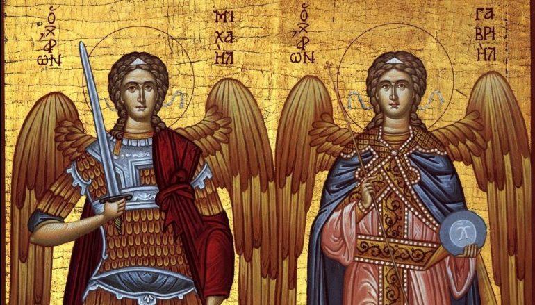Παρακλητικός Κανών Αγίων Ταξιαρχών Μιχαήλ και Γαβριήλ Mixail10