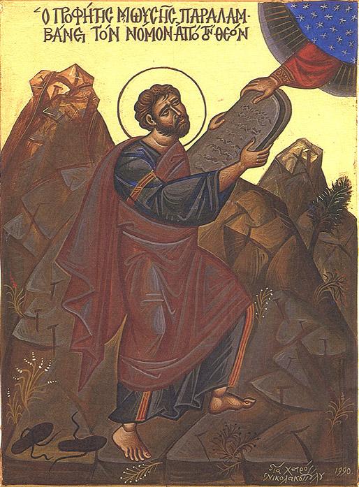 Παρακλητικός Κανών εις τον Άγιον Προφήτη Μωυσή τον Θεόπτη Moisis10
