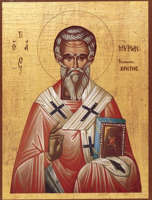 Παρακλητικός Κανών εις τον εν Αγίοις Πατέρα ημών Μύρωνα Επίσκοπον Κρήτης τον Θαυματουργόν. Muron10