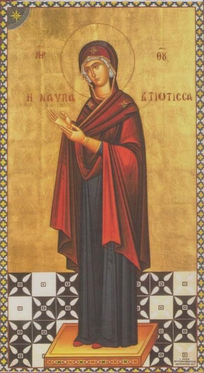 Παρακλητικός Κανών εις την Υπεραγίαν Θεοτόκον την Επικεκλημένην Ναυπακτιώτισσαν Naepak10
