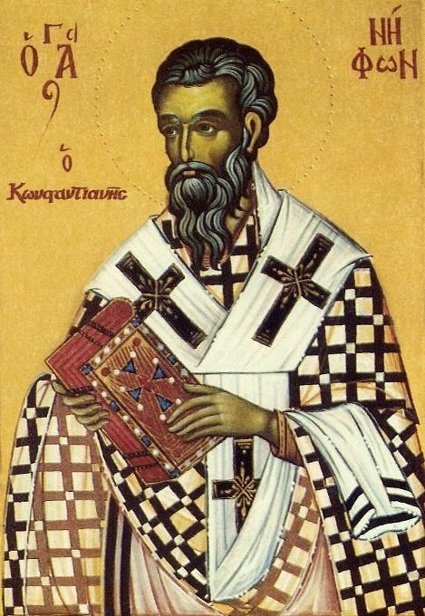 Παρακλητικός κανών είς των Όσιον Νήφωνα Επίσκοπον Κωνσταντιανής. Nifon10