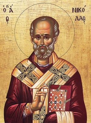 Χαιρετισμοί εις τον Άγιον Νικολάο Αρχιεπισκόπου Μύρων της Λυκίας του Θαυματουργού Nikola10