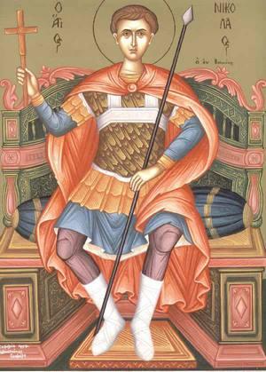 Εγκώμια εις τον Όσιο Νικόλαο του εν Βουνένοις Nikola12