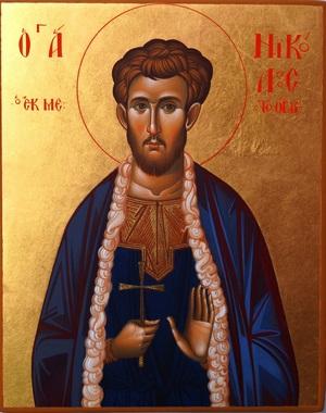 Παρακλητικός Κανών εις τον Άγιο Νεομάρτυρα Νικόλαο εκ Μετσόβου Nikola13