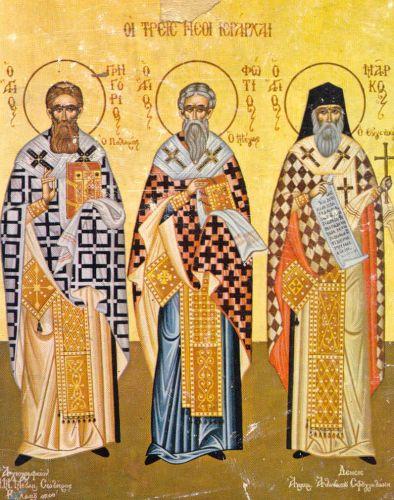 Χαιρετισμοί εις τους Αγίους Τρείς Νέους Ιεράρχες Normal10