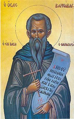 Παρακλητικός Κανών εις τον Οσίου Βαρνάβα εν βάση Κύπρου Osiosv10