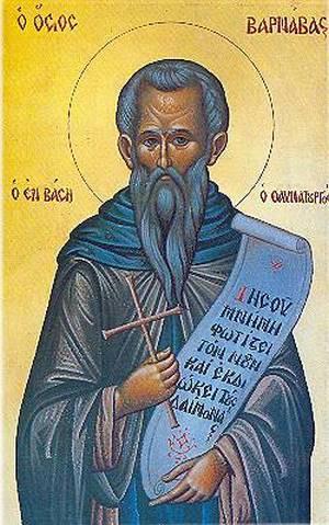 Παρακλητικός Κανών εις τον Όσιο Βαρνάβα του εν Βάση Κύπρου No2 Osiosv11