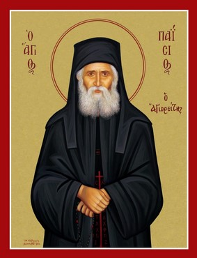 Παρακλητικός Κανών εις τον αρτιφανώς εκλάμψαντα Όσιον και Θεοφόρον πατέρα ημών Παΐσιον τον Αγιορείτην Paisio10
