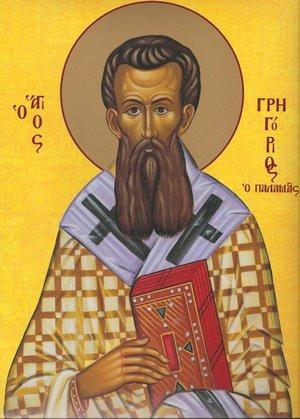 Παρακλητικός Κανών εις τον Άγιο Γρηγόριο τον Παλαμά Palama11