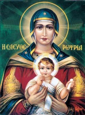 Παρακλητικός Κανών εις την Υπεραγίαν Θεοτόκον την Ελευθερώτριαν Panagi14