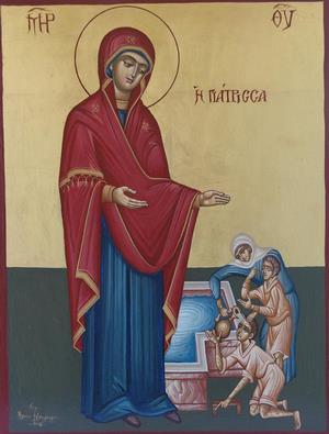 Παρακλητικός Κανών εις την Υπεραγίαν Θεοτόκον την Γιάτρισσαν Panagi16
