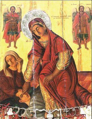 Παρακλητικός Κανών εις την Παναγία Κασσωπίτρας Panagi21