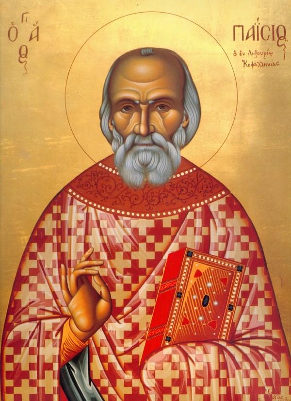 Παρακλητικός Κανών εις τον εν Αγίοις Πατρός ημών Παναγή Παισίου ο Μπασιάς Panagi40