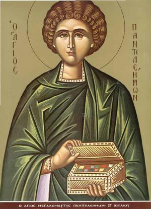 Χαιρετισμοί εις τον Άγιον Ένδοξον Μεγαλομάρτυρα και Ιαματικό Παντελεήμων Pantel11