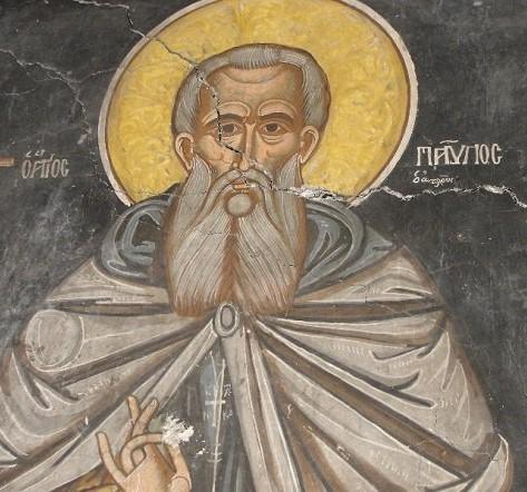 Παρακλητικός Κανών εις τον Όσιο και Θεοφόρον Πατέρα ημών Παύλον τον Απλούν Paplou10