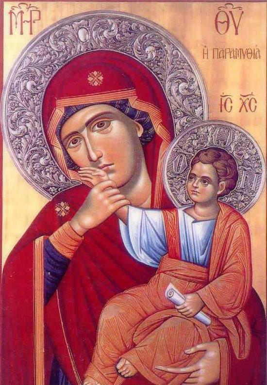 Παρακλητικός Κανών εις την Υπεραγίαν Θεοτόκον Παραμυθίας Ρόδου Paramu10