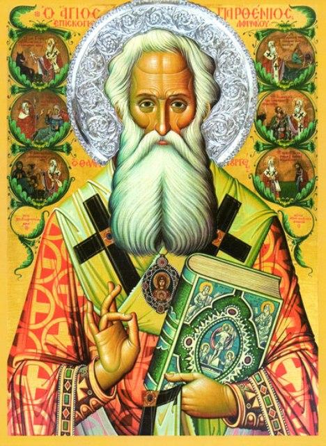 Χαιρετισμοί εις τον Άγιον και Θαυματουργόν Ιεράρχην Παρθένιον Επίσκοπο Λαμψάκου Parthe10