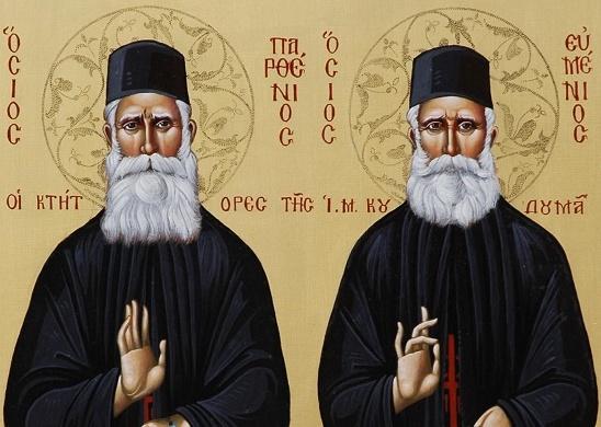 Παρακλητικός Κανών εις τους Αυταδέλφους Οσίους Παρθένιον καί Ευμένιον Parthe11